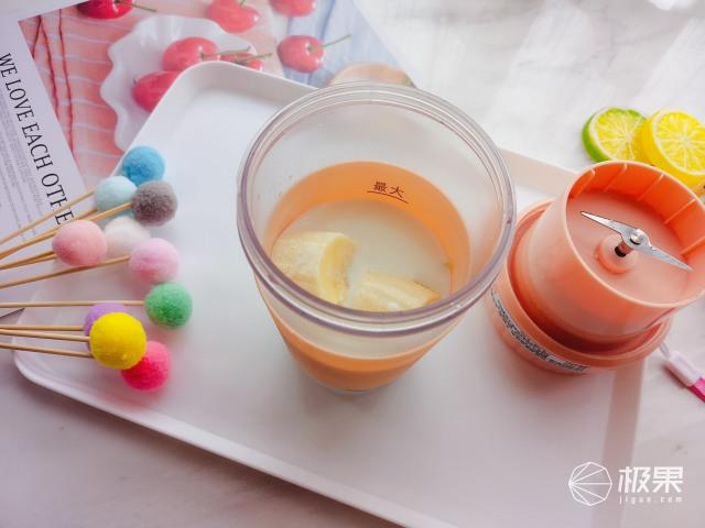 北欧欧慕便携式果汁杯,承包了文艺今日份的健康饮品