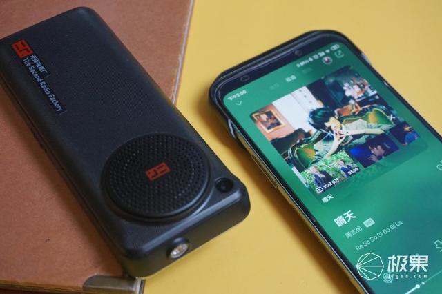 这款由无线电贰厂出品的功能机,它的声音如:虎啸般洪亮