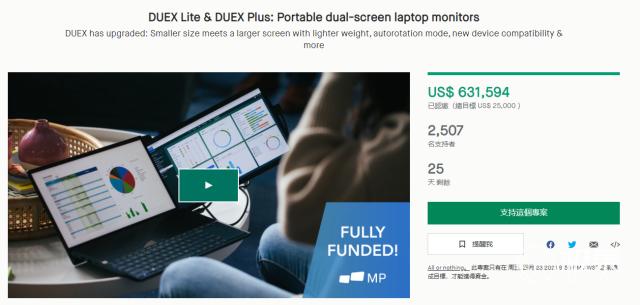 MacBook史诗级「升级」!多加1000块秒变双屏,还能连接switch
