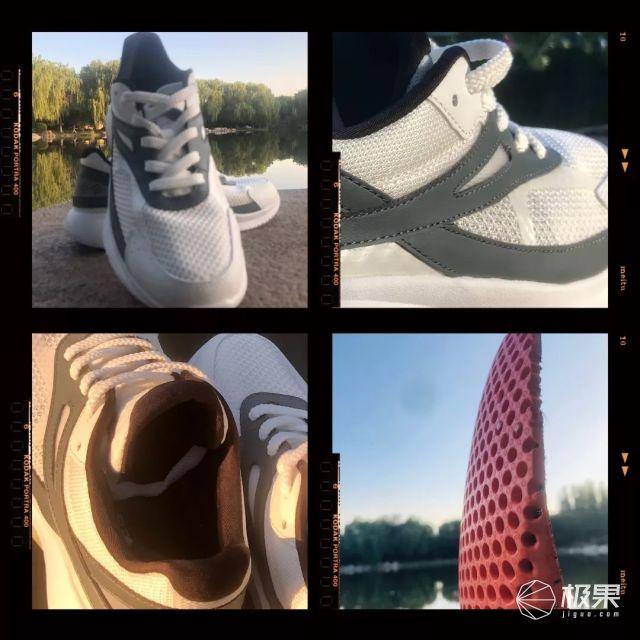 Pensole全掌碳板鞋,休闲其表,运动其中
