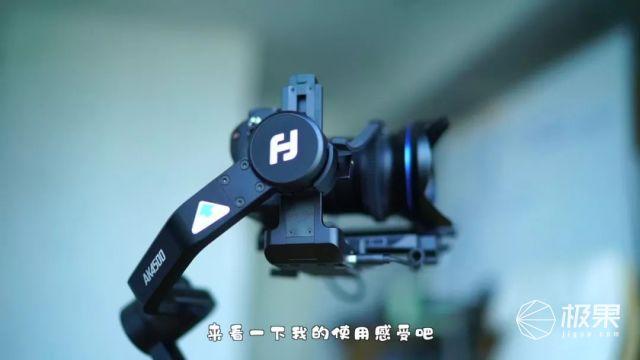 【体验报告】飞宇AK4500稳定器(体感遥控触控屏大载