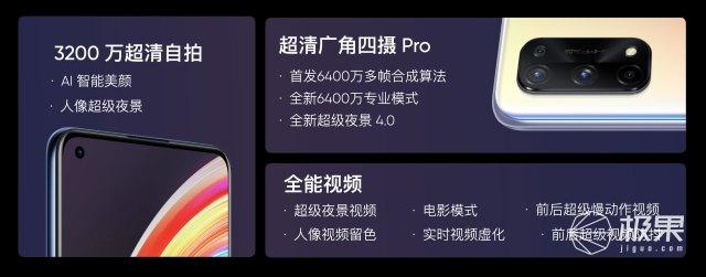 realmeX7/Pro/V3正式发布!首发天玑800U处理器,售价999元起......