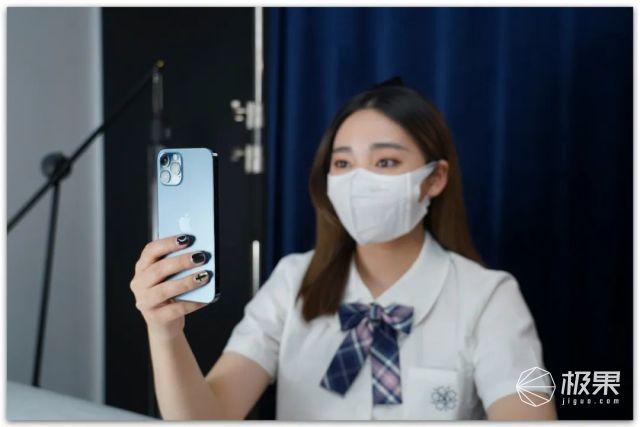 戴口罩终于能解锁iPhone!但体验后这点你必须注意
