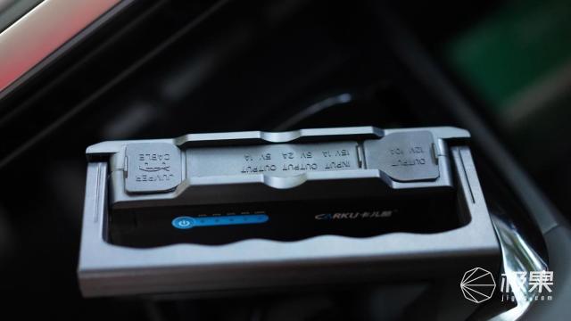 车辆启动的好帮手!卡儿酷DW2000上手评测