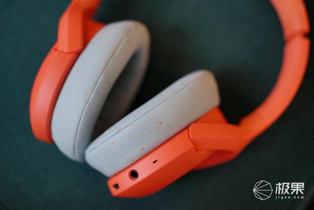 索尼H910N评测:年轻时尚的三代目进化,便携与轻盈降噪之选