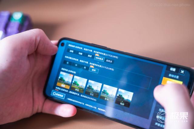 iQOOZ1手機