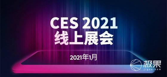 「CES2021」联想企业AR眼镜终于亮相!还有LAVIEMINI游戏原型机