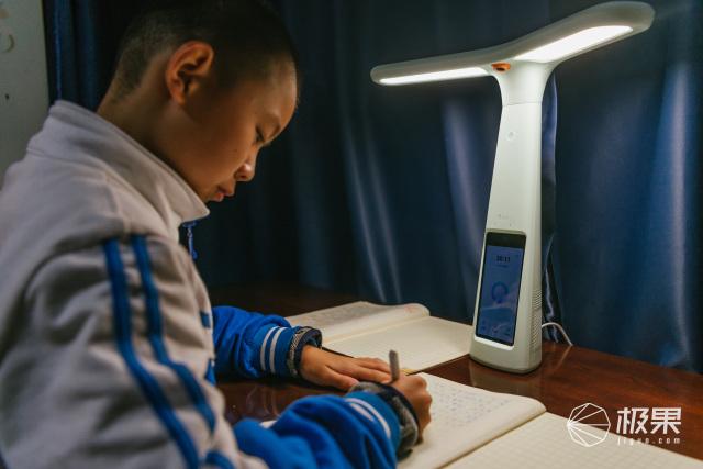 大力智能作业灯