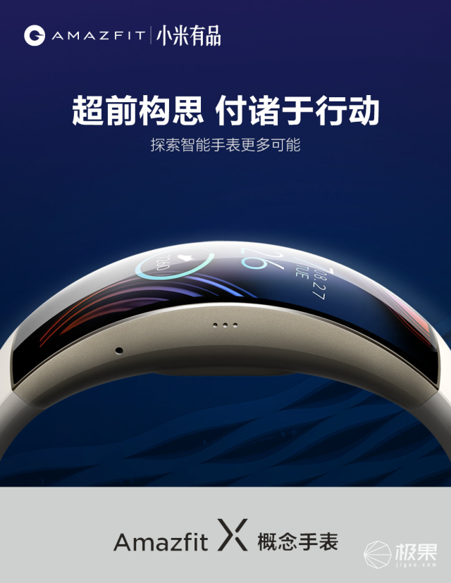 """小米又一款""""大作""""诞生!""""未来""""外观但功能一般,999元真的值吗…"""
