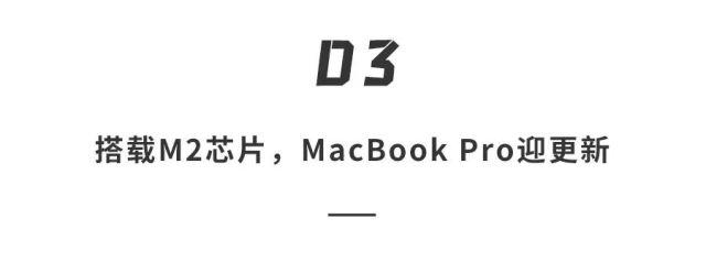 苹果官宣!iPhone13下周发布,还有多款新机一起来…