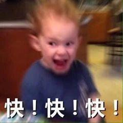 iQOO全网首发评测!暴虐性能吃鸡太爽滑,最大狠招怒怼小米?