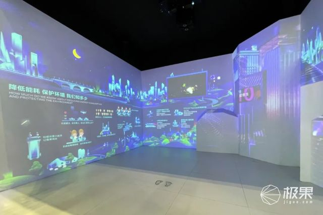 全球首创无水再生纸系统、智慧光影美翻全场!N款黑科技带你穿越未来