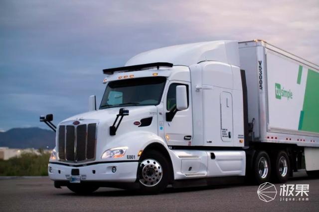 TuSimple宣布:将建成世界首个自动驾驶货运网络系统