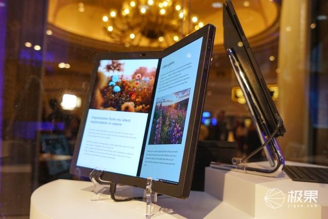 「CES2020」全球首款!联想折叠屏幕电脑,重量不到1千克