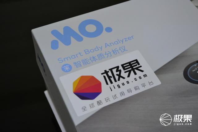 MO智能体质分析仪把爱和健康带给全家人