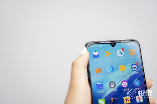 iQOOPro手机