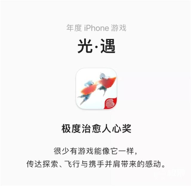 苹果偷偷办了场发布会!没有硬件,却照样让你买买买……