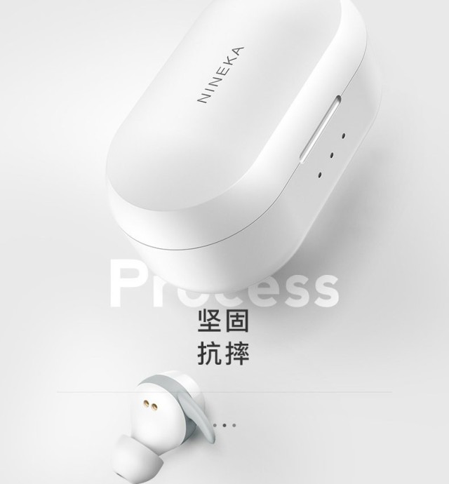 NINEKA南卡N1S真无线蓝牙耳机