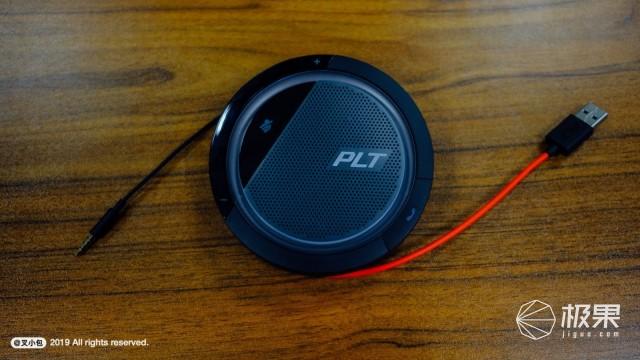 缤特力(Plantronics)Calisto5200/3200便携性扬声器