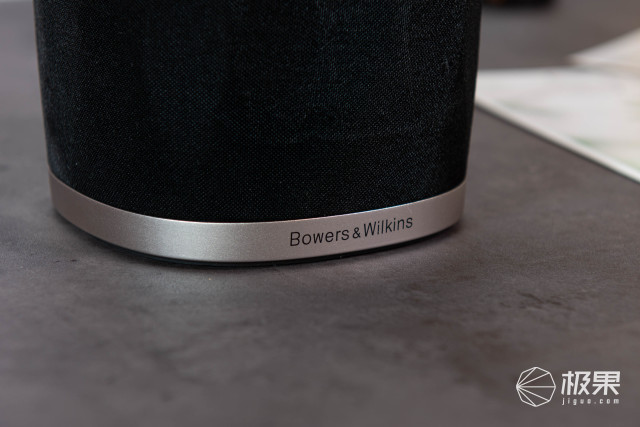 宝华韦健(Bowers&Wilkins)flex音箱