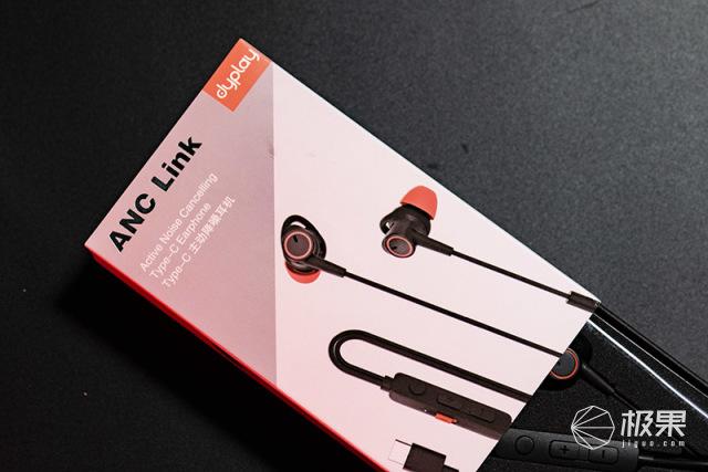 dyplay主动降噪type-c耳机