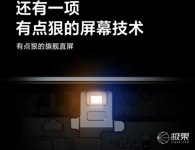 """小米双煞旗舰下周就来!""""最贵""""屏幕+超高配置,只卖2999..."""