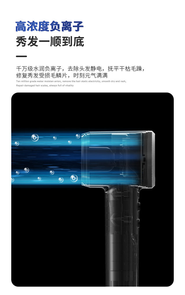 徕芬新一代高速吹风机