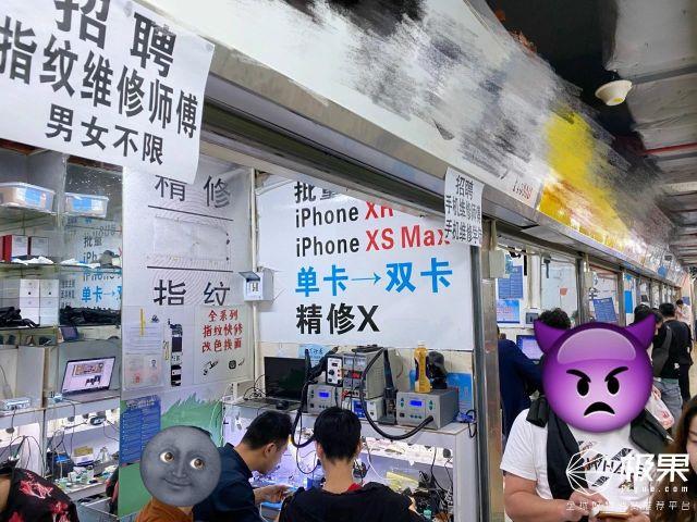 "iPhone当成白菜卖!探访全球最大苹果""黑市"",暴利程度你绝对想不到......"