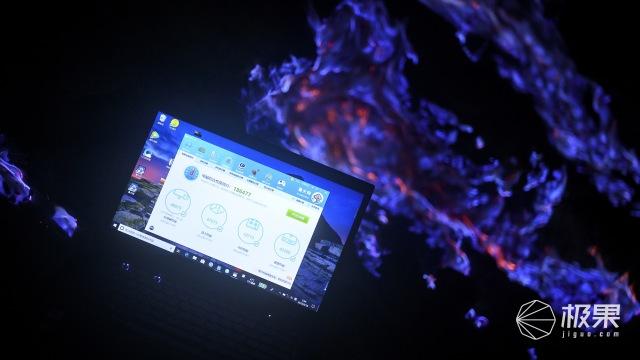 聯想(Lenovo)ThinkPadT490