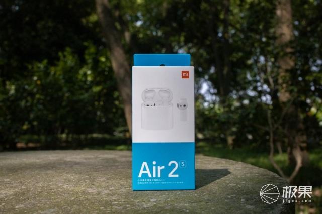 先声夺人,半入耳最强音:小米真无线蓝牙耳机Air2s