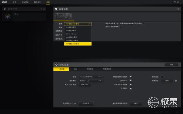 键皇驾到:海盗船K100RGB机械键盘OPX光轴体验