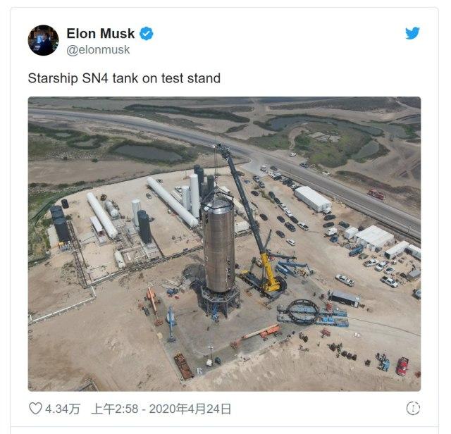 SpaceX星际飞船SN4已上测试台,即将开始测试