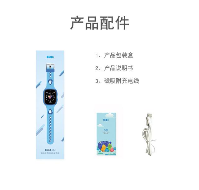 KidoK3S智能兒童電話手表