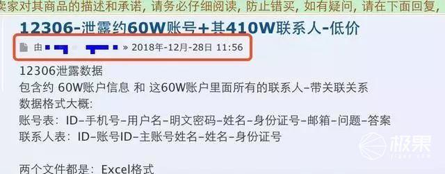 """10亿网民在线""""裸奔?#20445;?#20320;买来的智能设备,正在""""监视""""你……"""