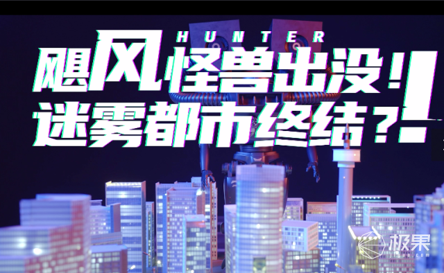 极果斩获第12届金鼠标数字营销大赛两项大奖