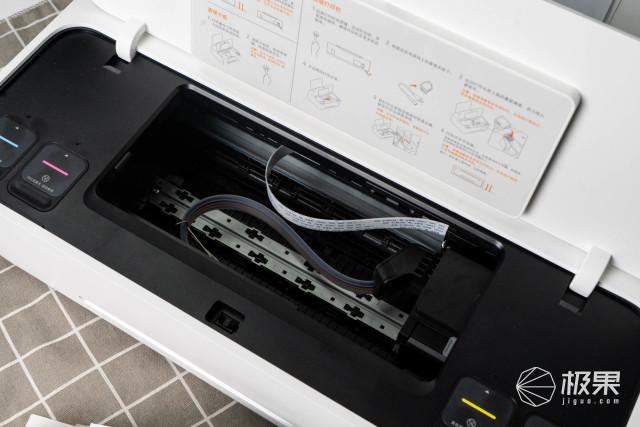 年轻人的第一台打印机?小米米家喷墨打印机上线