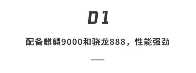 华为P50终于要来了!还是麒麟芯,拍照性能依旧无敌...