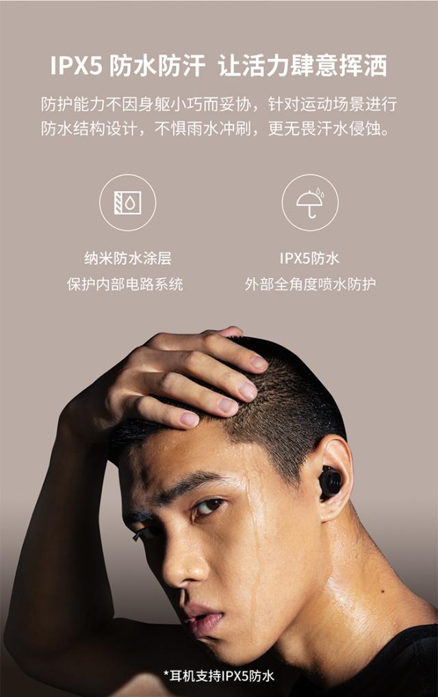 FIILT1XS真無線運動耳機