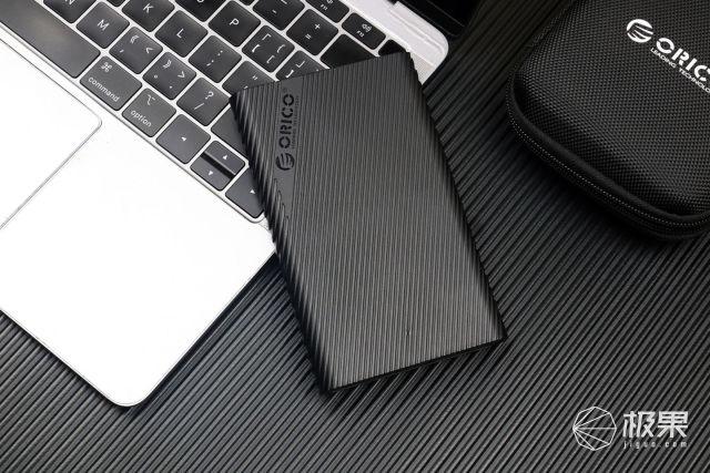 Orico/奥睿科2.5寸USB3.0高速硬盘盒让您的硬盘焕