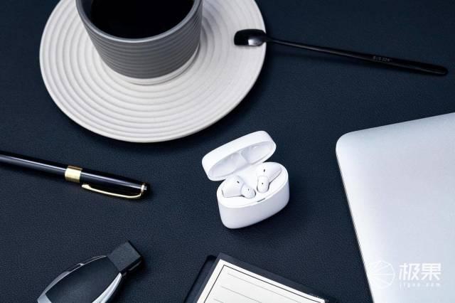 效率拉满!科大讯飞召开秋季新品发布会,推出旗舰录音笔、智能TWS耳机等四大新品