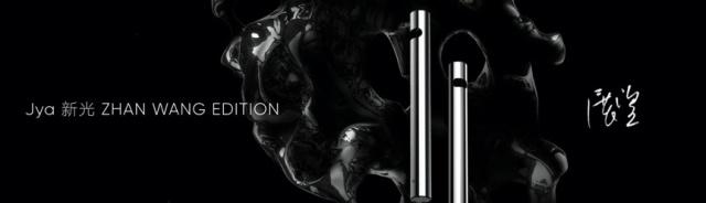 让生活变美的家电!艺术与科技的结合,Jya家电品牌正式发布......