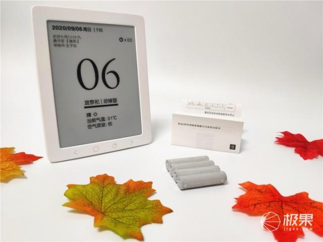 """秒秒测智能健康日历,传统与科技""""擦出""""不一样的健康日历"""