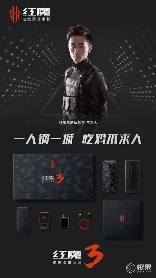 红魔3新品携不求人RNG齐登场,2019ChinaJoy你想看的都在这