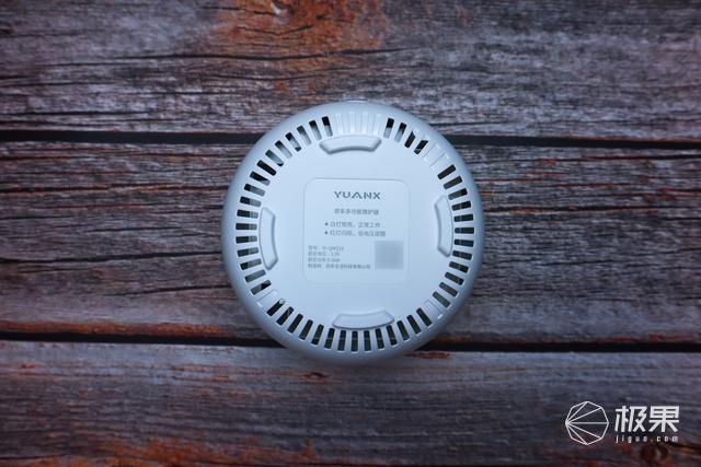 有效驱蚊,一机多用——原系多功能微护器开箱上手