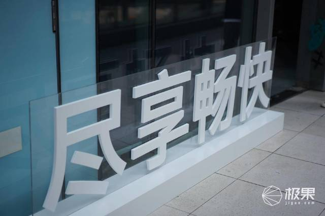 创维S81Pro系列体验趴武汉站