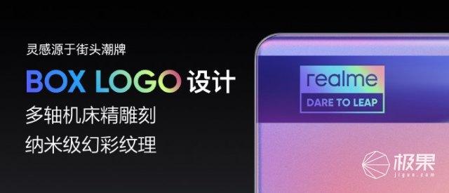 "realme发布GTNeo手机!高性价比当""旗舰射门员"",售价1799元起"