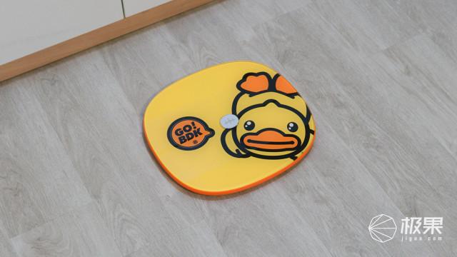 乐心XB.Duck小黄鸭联名体脂秤S11比你更了解你