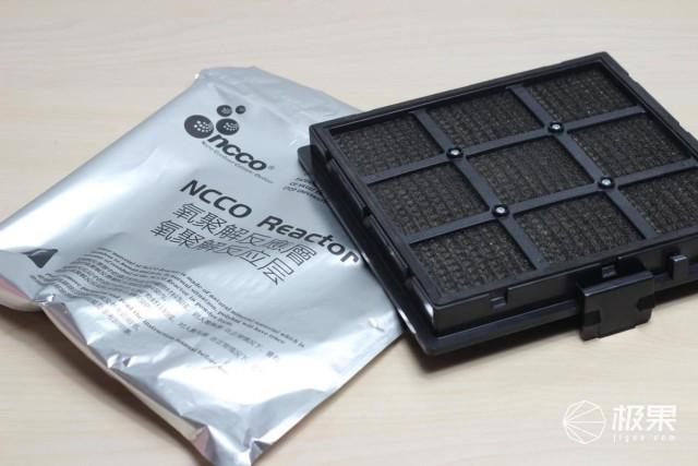 黑科技NCCO纳米氧聚解技术RHT空气净化器IA1019S