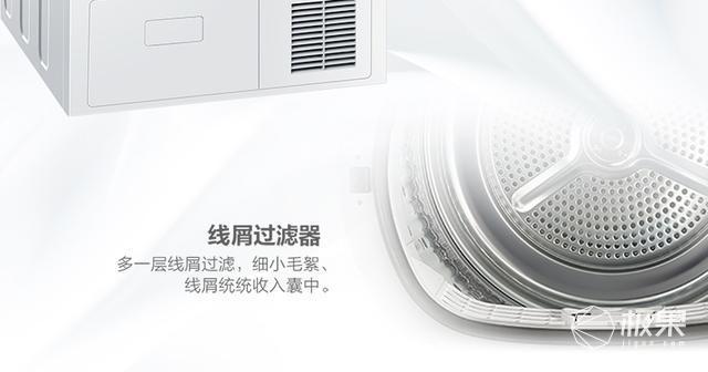 后悔没早买系列:一台干衣机解放8㎡阳台