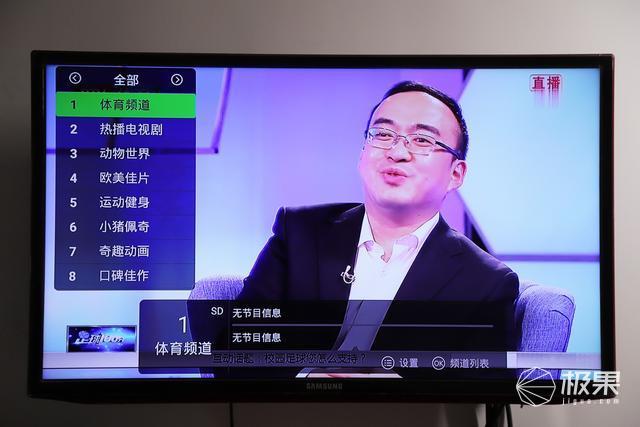 """无广告无插件,15年磨一""""盒"""",泰捷WEBOX40使用评测"""